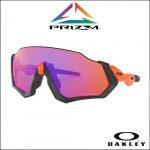 Black/Orange lente Prizm Trail